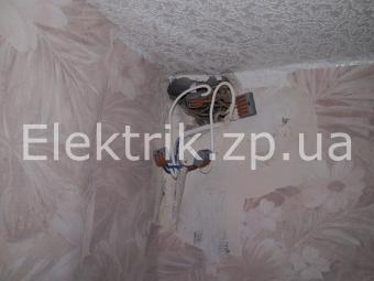 Ужас домохозяйки, квартирный бермудский треугольник.