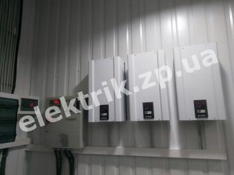 Відключення стабілізатора напруги в Запоріжжі.